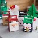 [拉拉百貨]聖誕節糖果收納方型紙盒 糖果盒收纳盒聖誕節禮盒禮物盒禮品盒包装盒