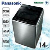 【Panasonic國際牌】14kg新節能淨化雙科技。變頻直立式洗衣機/不鏽鋼(NA-V158EBS-S)