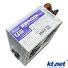 【鼎立資訊 】ktnet 速凍俠 400W 電源供應器 通過BSMI檢驗 12CM靜音風扇+鍍鉻鐵網