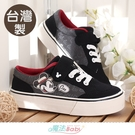 男女童鞋 台灣製迪士尼米奇正版新潮帆布鞋 魔法Baby