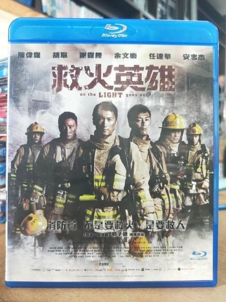 挖寶二手片-0539-正版藍光BD【救火英雄】華語電影(直購價)