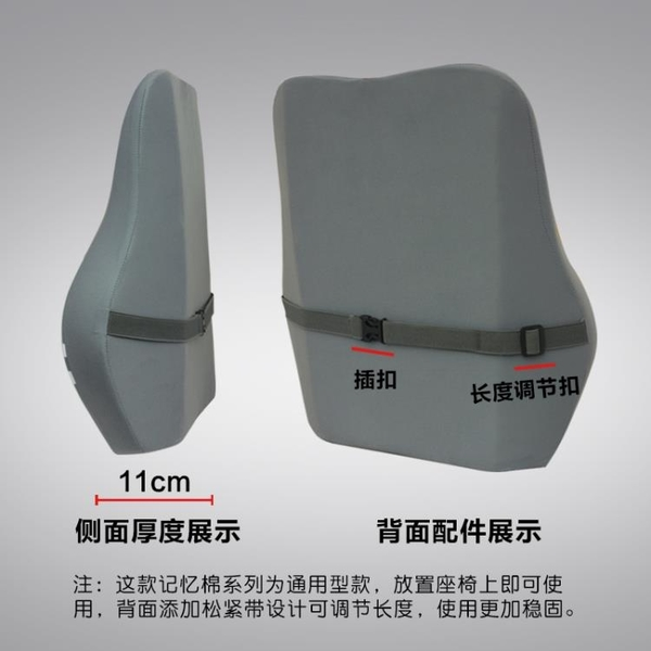 汽車靠枕 汽車頭枕記憶棉 靠枕頸枕一對車用護頸枕卡通座椅車內用品車頭墊