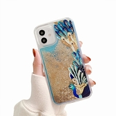 蘋果 iPhone 12 Pro Max 12 Mini iPhone 11 Pro Max 鳳凰流沙 手機殼 全包邊 保護殼