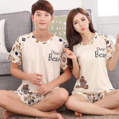 正韓情侶睡衣女春夏季卡通短袖加大碼男女士家居服休閒可外穿套裝