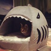 寵物床貓窩夏天涼爽封閉式貓睡袋貓墊子寵物用品貓咪房子貓屋可拆洗貓床歐美韓