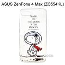 SNOOPY空壓氣墊軟殼 [漫步月球] ASUS ZenFone 4 Max (ZC554KL) 5.5吋 史努比【正版授權】