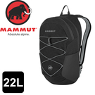 【MAMMUT 瑞士  Xeron Flip 22L《石墨灰》】2510-03100/後背包/健行背包/筆電背包