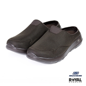 Skechers 新竹皇家 Go Walk 咖啡色 網布 透氣 緩衝 懶人鞋 男款 NO.B0452