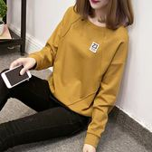 (尾牙交換禮物))創意 秋裝新款打底衫秋衣外穿上衣服寬鬆長袖t恤韓版大碼衛衣女潮
