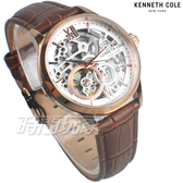Kenneth Cole 羅馬風情 雙面鏤空 腕錶 自動上鍊機械錶 女錶 玫瑰金x咖啡 真皮錶帶 KC50984013