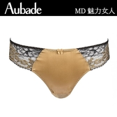 Aubade-魅力女人S-L華麗金丁褲(金)MD