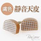 ☆膚色靜音天皮☆台灣製MIT專利耐磨高跟替換釘跟【ZBJ-11IN】 加購價 NT 99