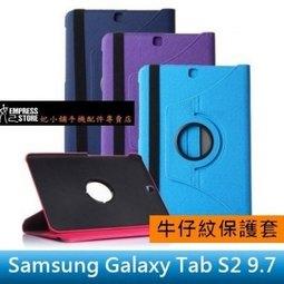 【妃航】三星 Galaxy Tab S2 LTE 9.7 T815/T810 牛仔紋 360/旋轉/支架 平板 保護套