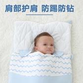 兒童睡袋 睡袋嬰兒春秋冬季四季通用加厚純棉新生寶寶防驚跳抱被防踢被神器 瑪麗蘇DF