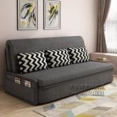沙發床 簡約小戶型沙發床可摺疊多功能兩用雙人單人1.2/1.5米客廳經濟型 小艾時尚NMS