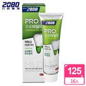 【韓國2080】專業亮白牙膏-溫和亮白-玫瑰薄荷125g*16入
