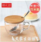 咖啡杯大容量馬克杯女玻璃杯子牛奶麥片碗早餐燕麥杯咖啡大肚茶杯帶 艾家生活館