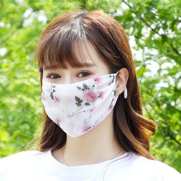 春秋夏季雪紡防塵風防曬遮陽口罩薄款透氣易呼吸可清洗學生面罩女 夏季特惠