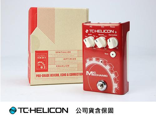 【敦煌樂器】HELICON Mic Mechanic 2 人聲效果器