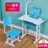 兒童書桌學習桌簡約家用小學生寫字桌椅套裝課桌書柜組合女孩男孩 DJ643『毛菇小象』