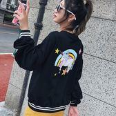 EASON SHOP(GU8033)實拍獨角獸彩虹印花撞色條紋圓領長袖T恤女上衣服落肩寬鬆顯瘦大學T素色棉T黑色
