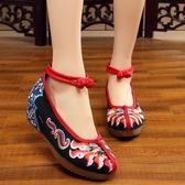 春夏民族風內增高繡花鞋坡跟老北京布鞋中國風高跟鞋舞蹈漢服女鞋