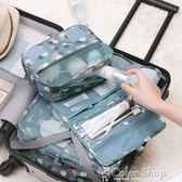 旅行便攜化妝包女士手提大容量化妝品收納包化妝袋出差防水洗漱包color shop