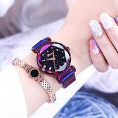 2018新抖音同款星空手錶女士防水韓版時尚潮流迪學生網紅簡約奧表「輕時光」