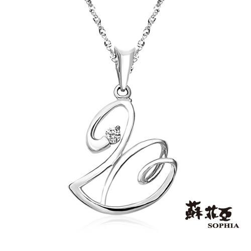 蘇菲亞SOPHIA - 天鵝之舞0.03克拉鑽石項鍊