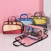 化妝包 便攜化妝包大容量手拿收納包韓國簡約防水旅行洗漱包手提化妝品包