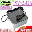 ASUS 65W 充電器(原廠)-華碩19V,3.42A,TP301,TP501,TX201,A556,D540,F102,F200,F201,F202,R542,S510