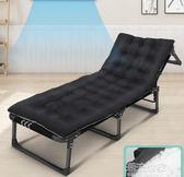 享趣加固三折床辦公室簡易午休可折疊床單人簡易行軍床沙灘午睡床CY『小淇嚴選』