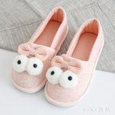 大尺碼月子鞋 孕婦拖鞋包跟薄款產后產婦卡通平底鞋 nm6218【VIKI菈菈】
