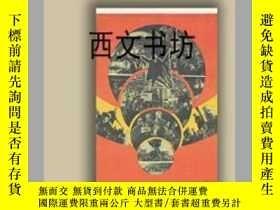 二手書博民逛書店【罕見】2004年出版 Telling October: Mem