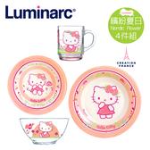 【法國樂美雅】Hello Kitty 4件式餐具組(繽紛夏日)繽紛夏日