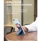 ES數位 MOFT X 超薄型隱形手機支架 手機便攜支架 可粘貼式 手機架 隱形支撐 可折疊 背面可立