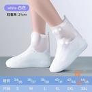 雨鞋防滑兒童成人優質雨鞋套【橘社小鎮】...