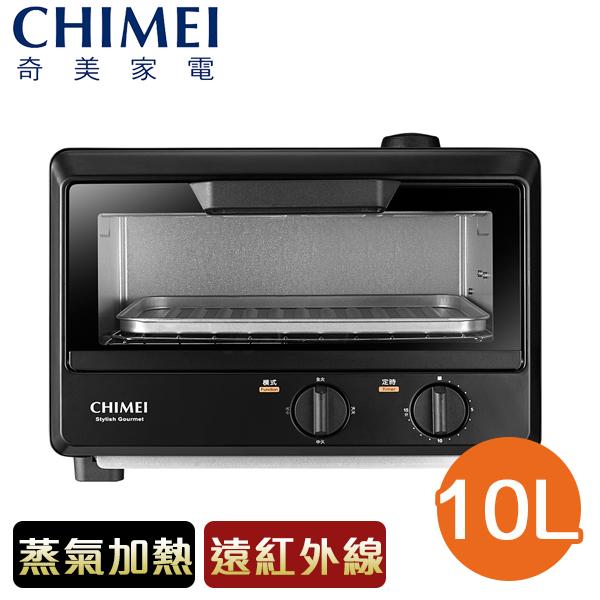 CHIMEI奇美 10公升 遠紅外線 蒸氣烤箱 EV-10T0AK