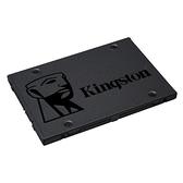新風尚潮流 【SA400S37/240G】 金士頓 固態硬碟 A400 SSD 240GB SATA3 讀500MB/s 公司貨
