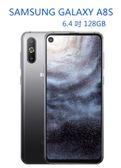 【刷卡分期】SAMSUNG Galaxy A8s 6.4 吋 128G 4G + 4G 雙卡雙待 三鏡頭主相機 O 極限全螢幕手機