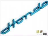 285A229-1   貼飾塑料 Honda草寫 不挑款隨機出貨 鍍鉻藍單入     裝飾  貼紙