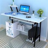 電腦桌電腦台式桌家用學生書桌簡易辦公桌子簡約現代寫字台FA 萬聖節