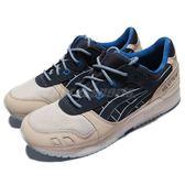 【五折特賣】 Asics 休閒慢跑鞋 Gel-Lyte III 藍 米百 麂皮 分開式鞋舌 運動鞋 男鞋【PUMP306】H7L0L5858