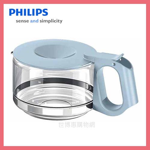 可刷卡◆PHILIPS飛利浦 美式咖啡機專用咖啡壺/玻璃壺~適用HD7450、HD7460、HD7466◆