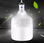 床頭燈 充電usb應急燈大容量80WLED強光照明出家用戶攤夜市外地露營節能【快速出貨八折下殺】