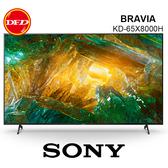 贈全省壁掛施工+壁掛架 SONY 索尼 KD-65X8000H 65吋 聯網平面液晶電視 4K HDR 公貨 送桌裝 65X8000H