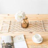 北歐餐桌桌旗現代簡約茶幾桌墊歐式ins編織毯桌布床旗床尾巾  居樂坊生活館