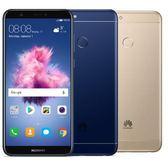 【華為HUAWEI Y7s 全面屏大螢幕5.65吋 FHD+ 32G 八核心智慧型手機】 (3G/32G) 雙鏡頭 FIG-LX2