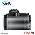 Canon EOS 200D 專用【ST...
