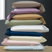 枕頭套 樂居者 枕套單人純棉貢緞60支48*74號全棉枕芯套枕頭套一對裝 果果輕時尚